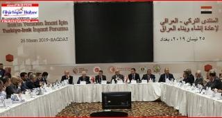 Türk Müteahitlerin Bağdat Çıkartması..